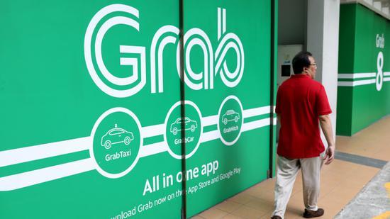 Grab将与新加坡电信合作申请数字银行牌照