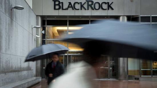 贝莱德建议减持新兴市场股票 中韩除外