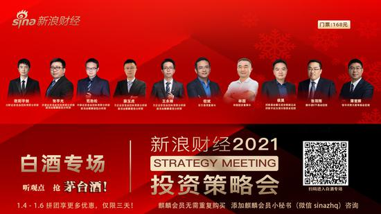 公安部部少赵克志夸大:踏实推动北京冬奥会安保准备任务