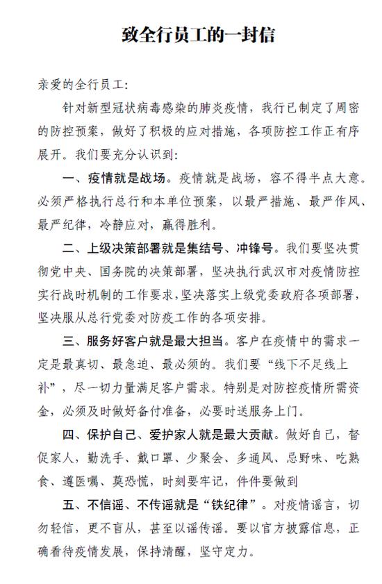 """紫鑫药业控股股东爆仓背后44亿""""林下参""""十年卖不掉"""