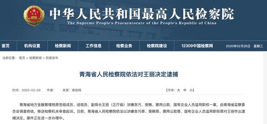 中国奥园斥沽空报告指控失实惟股价仍跌近2%