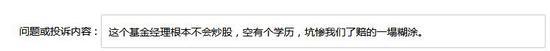 新普京娱乐平台 1