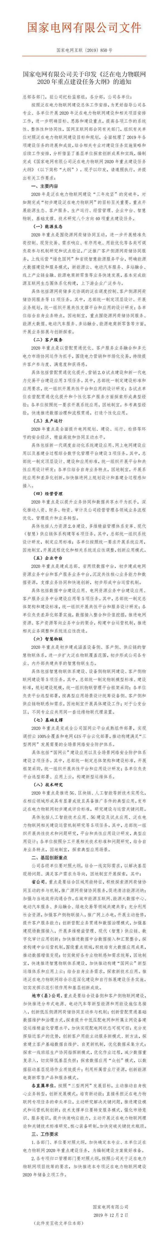 沈阳故宫博物馆25日起闭馆开放时间待定