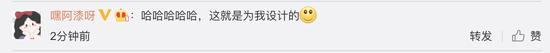 【博狗体育】北京办理健身卡拟设7天冷静期 网友:抑制冲动消费