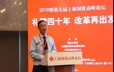 上海集成电路研发中间有限公司总裁陈寿面