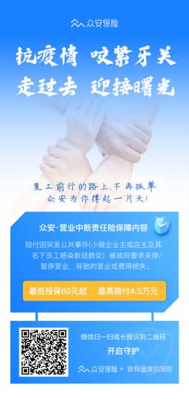 原财务部部长同意为违规单据盖章长虹集团损失4千万