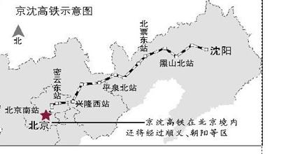 图2:京沈高铁暗示图  原料来源:本地宝、南华钻研
