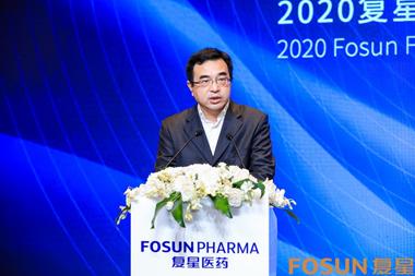 复星医药首次举办全球生态供应链峰会医药产业论坛