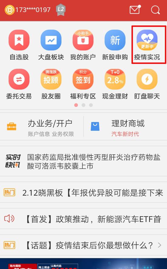 【实拍】北京车管业务调整,视频还原详情始末