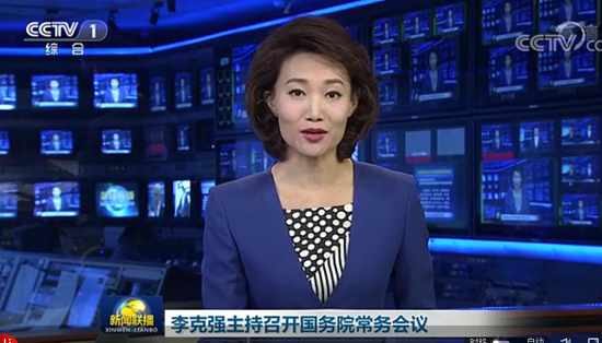 赵晓光:科技浪潮还没结束从云到人工智能尚未开始