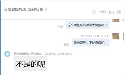 华为:支撑湖北移动湖北联通开通蔡甸火神山5G基站
