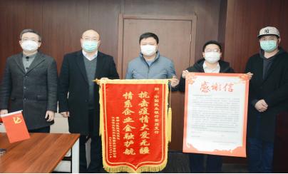 外籍囚犯在华被强迫制作圣诞贺卡?涉事英企回应