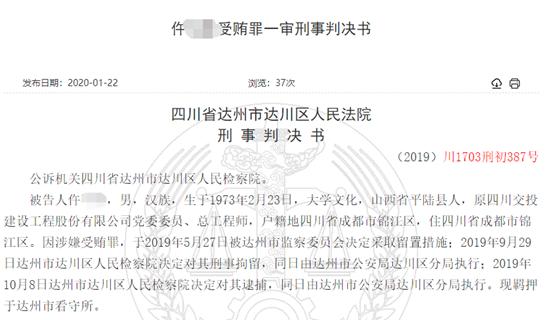 阎庆民:资本市场服务实体经济能力在持续增强