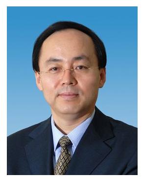 安徽华信国际控股股份有限公司股票终止上市