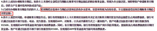 图片来源:广发银行官网