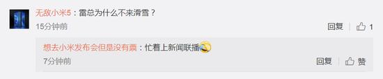 杭州一村发金条原因是什么?杭州一村发金条说了啥?