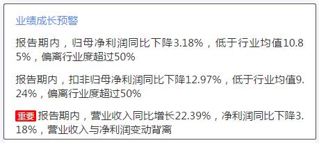 """海外网友围观中国""""最强火箭""""打心眼里钦佩中国"""