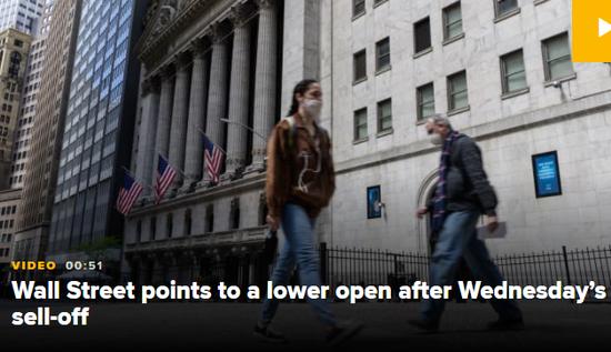盘前:道指期货跌0.2% 现货金失守1780美元关口