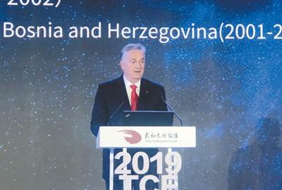 图为今年9月,兹拉特科·拉古姆季亚在北京参加第三届太和文明论坛。 本报记者 李欣怡摄