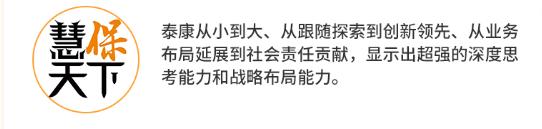 主力资金:主力紧迫撤离光伏龙头 卖出资金超8亿元