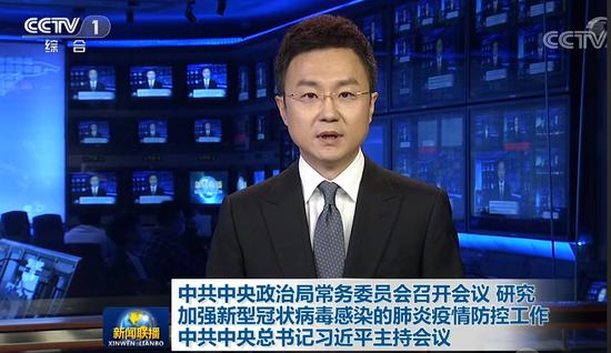 西藏首次报告疑似病例全国确诊人数超过非典