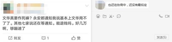 """春节万亿美食市场""""带货""""成公司新策略"""