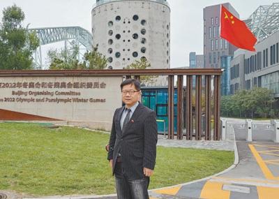 图为今年10月,朴晋范在北京2022年冬奥会和冬残奥会组织委员会参观。 资料图片