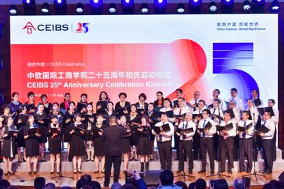 首届中欧MBA与EMBA校友代表、中崇·中欧校友合唱团为母校献唱