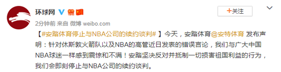 北京大兴机场启用在即 上海飞大兴航班已开售