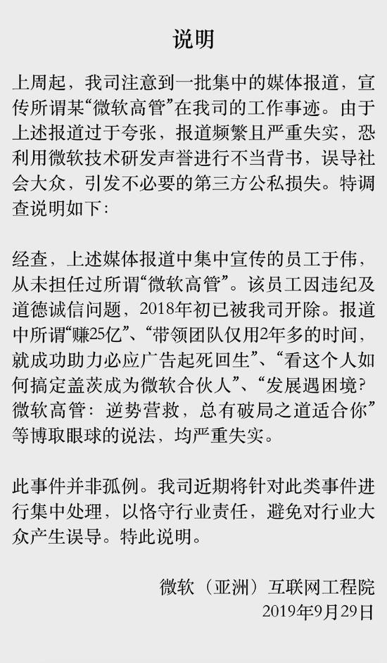 中船科技:公司重大资产重组获国务院国资委批复