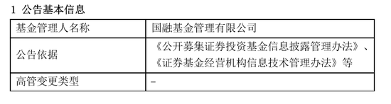 广州将按低于市场价10%组织投放1600吨储备冻猪肉