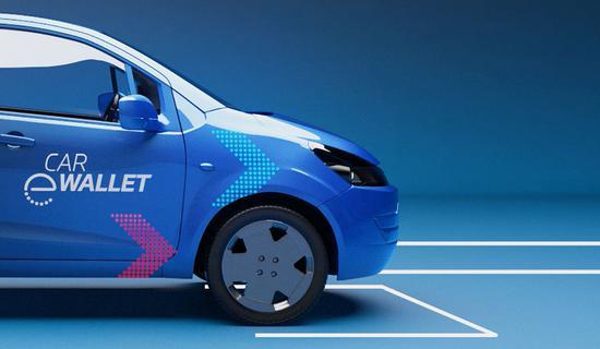 五大车企携手研发汽车自动支付:利用区块链无需ETC