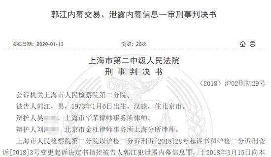 最新消息!南京市2.9级地震的具体情况!