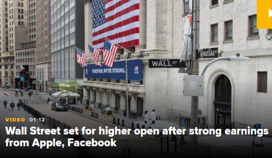 盘前:大型科技公司财报超预期 纳指期货涨1.1%