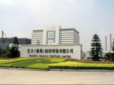 互太纺织8月27日耗资258.78万港元回购50万股_网上赚钱揭秘