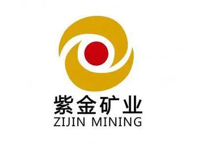 瑞信:紫金矿业目标价升至18.5港元 跑赢大市评级