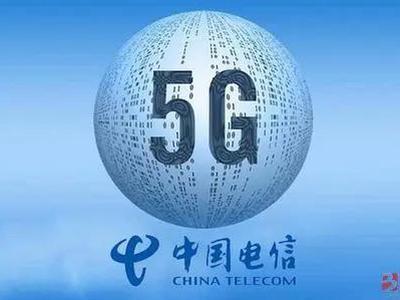汇丰证券:中国电信重申买入评级 目标价3.8港元