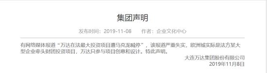 科创板逾八成公司营收正增长中国通号成最赚钱明星