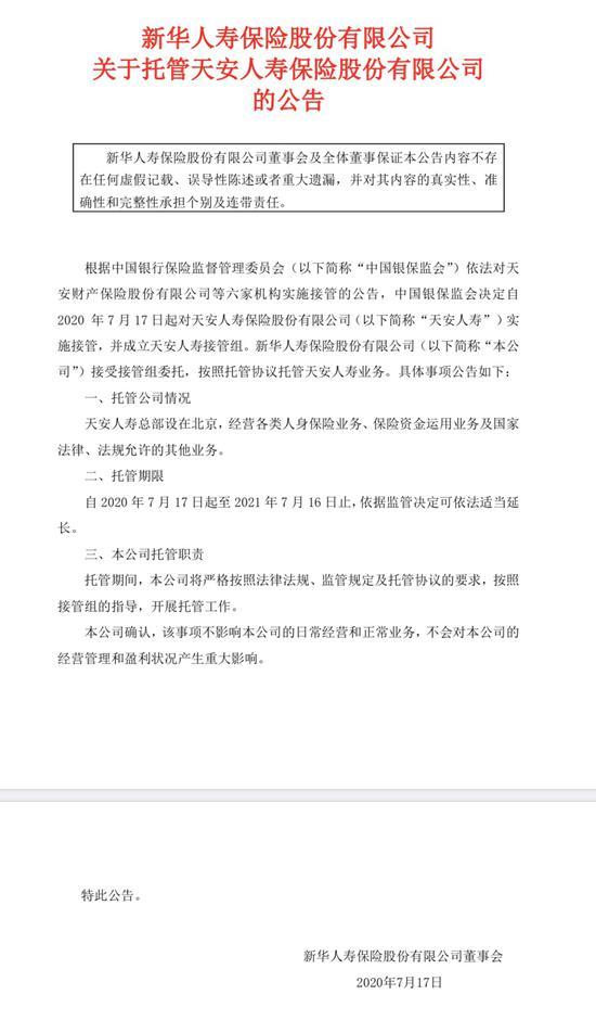 7月16日云北省无新删确诊病例战无病症沾染者