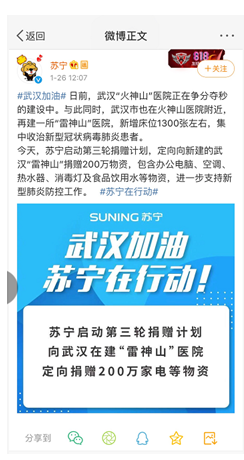 西藏天路原党委书记退休一年后被查受贿360万判11年
