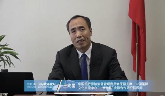 王兆星:中国在国际金融高端人才方面还非常短缺