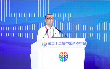 第22届中国科协年会圆满闭幕 旷视付英波谈AI企业创新动能与势能
