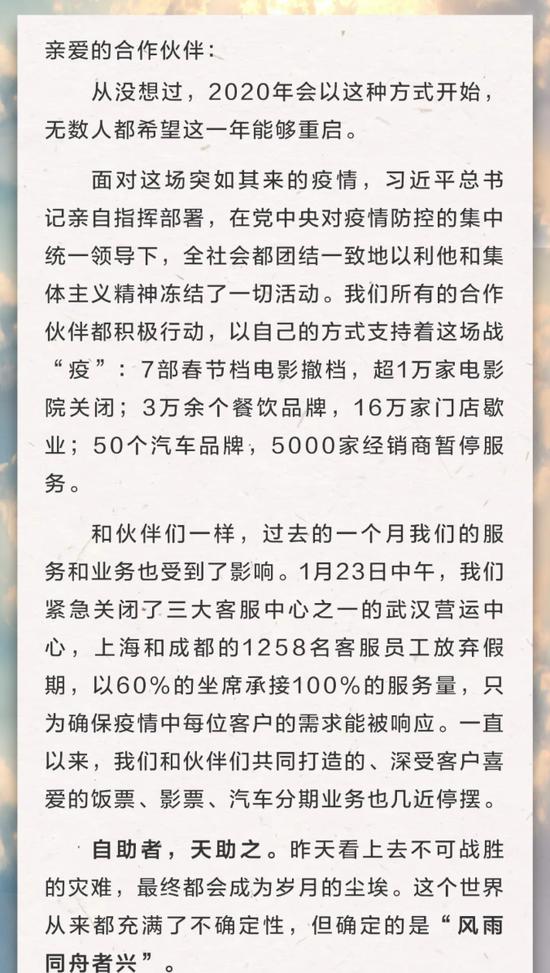 特斯拉上海工厂全面复产有新车不断出厂