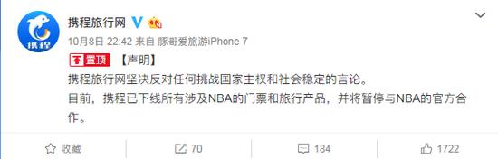 FF宣布贾跃亭辞去CEO转任CPUO 毕福康接任