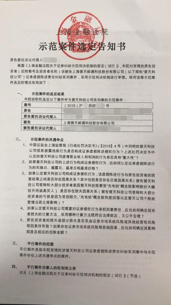 新希望刘永好:乡村振兴大战略  民营企业大有可为