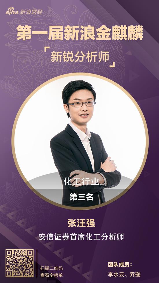 江苏丹阳市人民法院制假文书放老赖出境?官方回应