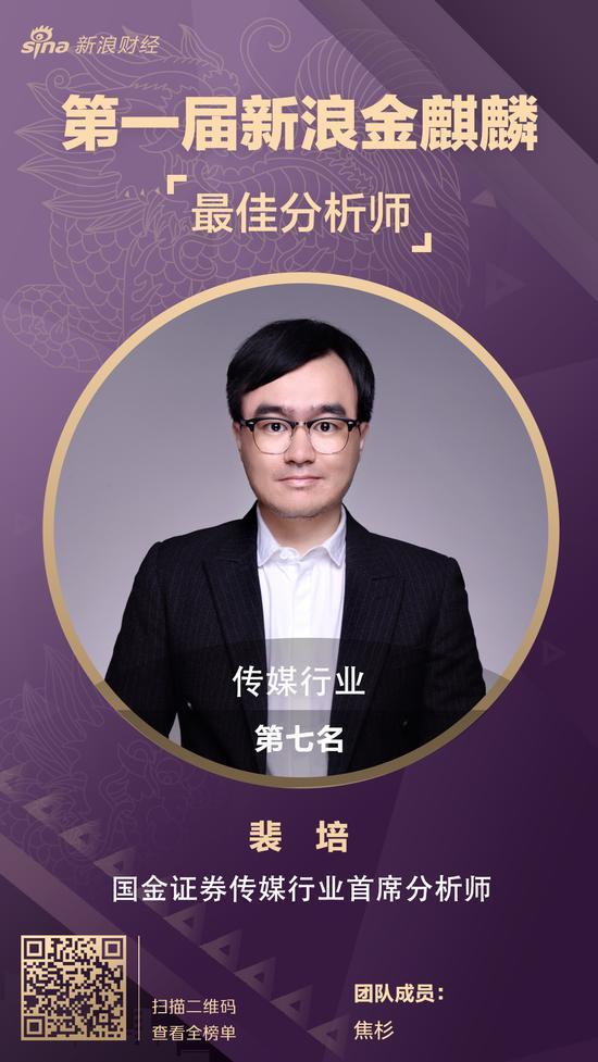 李氏大药厂治疗痤疮药临床研究已成功完成招募患者