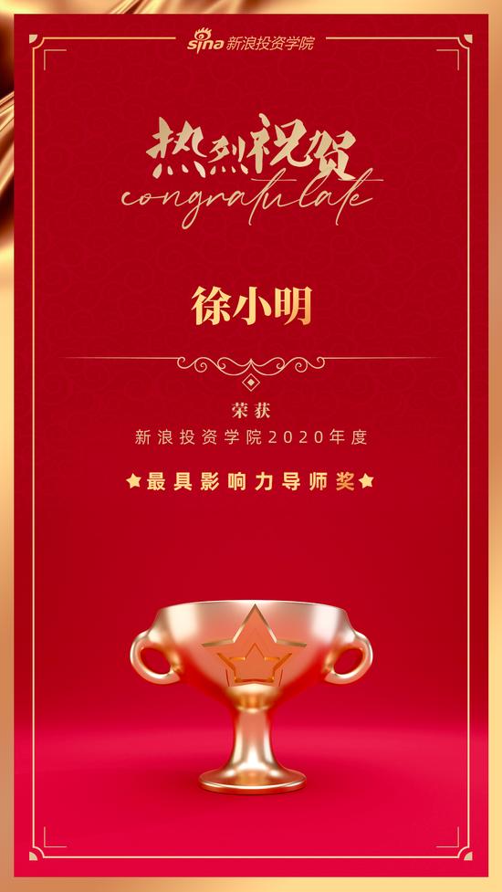 讲师排行榜_2020年度中国百强讲师评选榜单揭晓