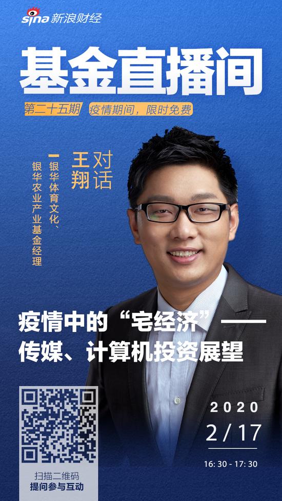 家村据悉研讨出卖旗上台湾资产治理部分
