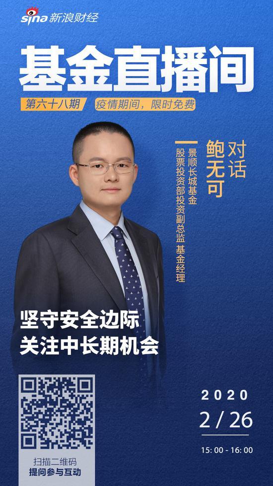 北京写字楼空置率持续走高业内呼吁政府提供支持